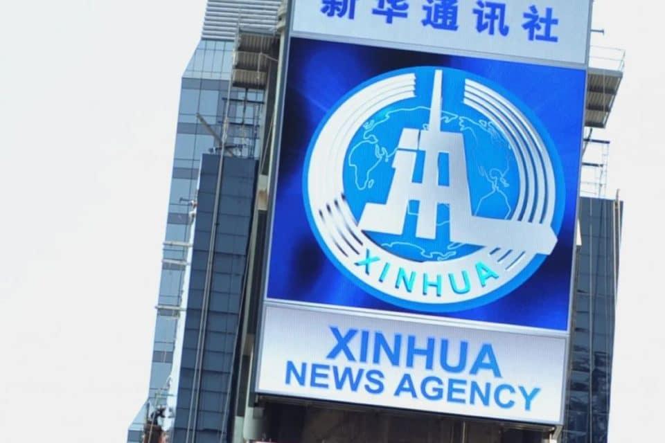 eeuu-denomina-agente-extranjero-a-la-agencia-de-noticias-oficial-de-china